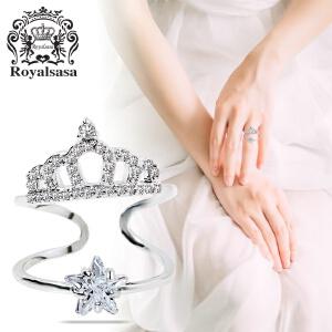 皇家莎莎戒指女开口微镶仿水晶皇冠指环日韩版潮人个性创意配饰品