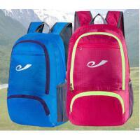 超大容量收纳包户外登山包防水旅行包皮肤包双肩包女男徒步可折叠背包