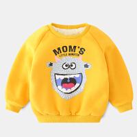男童卫衣宝宝绒衫小童冬装女童装儿童套头外套潮