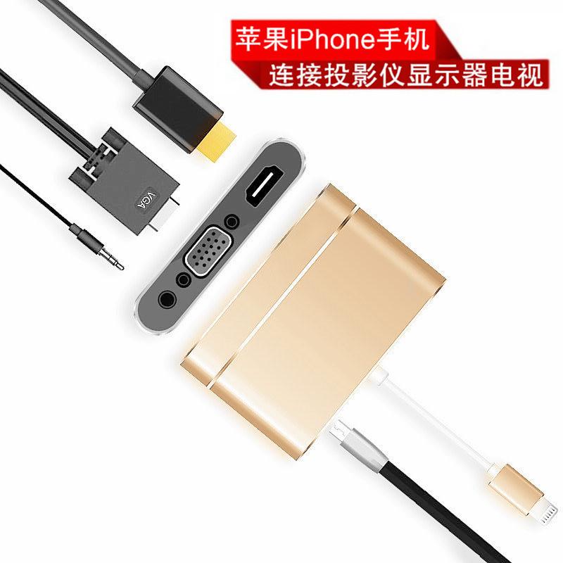 20190721050445485苹果手机转换器iPhone X/8/7/Plus连接投影仪显示器电视VGA同屏线