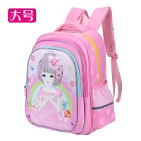 女童公主书包可爱双肩包小学生女生小背包年级防水减压周岁幼儿园 粉色大号 建议2-4年级