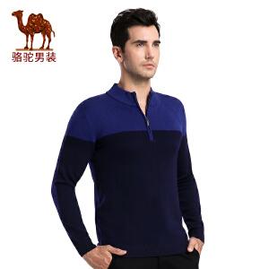 骆驼男装修身纯羊毛衫 秋季时尚立领撞色商务休闲毛衣男