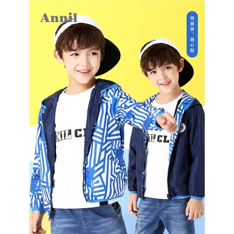 安奈儿童装男童外套春夏新款双面上装中大童印花外套EB815107双面穿印花外套