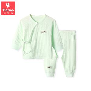 【1件3折价:38.7】纤丝鸟(TINSINO)婴儿内衣套装新生儿系带内衣0-6月宝宝衣服