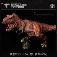 帝王暴龙特暴龙暴虐霸王龙仿真动物模型 侏罗纪公园4恐龙世界玩具