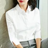 白色衬衫女七分袖2019夏季职业工作服正装工装修身衬衣上衣棉 XS 【建议75-85斤】