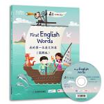 我的第一本英文词典(图解版)First English Words 获国际英语协会(ESU)适合小读者的英语入门图书奖