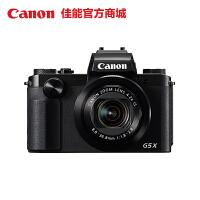 【佳能官方商城】Canon/佳能 PowerShot G5 X 高清数码相机  2020万像素 F1.8-2.8大光圈 24mm广角 WiFi