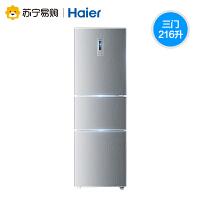 【苏宁易购】Haier/海尔BCD-216SDN 冰箱三门式 三开门家用节能冰箱 冷藏冷冻