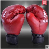 简约大方精致搏击手套健身运动成人锻炼格斗泰拳拳击手套武术散打弹拳套