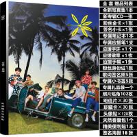 正版 EXO正规五辑写真集歌词本朴灿烈边伯贤吴世勋周边同款海报明信片