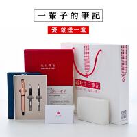 包邮 福兮生日笔记 记录生日手账笔记本文具套装礼盒 创意生日礼物礼品