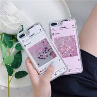 ins爱心流沙iPhone4s/5s手机壳SE5C液体6/6s/7代Xs全包8Plus女max 6/6s 4.7寸-【液