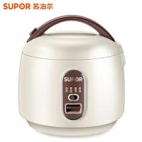 苏泊尔(supor)玲珑电饭煲 SF16YA622 学生饭煲1.6升电饭锅