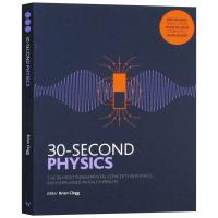 30 Second Physics 30秒读科普 物理 英文原版 青少年英语课外读物