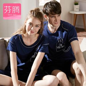 芬腾情侣睡衣短袖纯棉女夏季2017新款韩版卡通可外穿家居服套装男