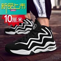 新品上市秋冬内增高男鞋cm高帮篮球鞋隐形增高鞋男8cm6cm休闲增高运动鞋
