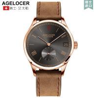 艾戈勒男士手表全自动机械表皮带简约休闲男表防水玫瑰金腕表1