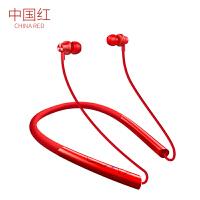 无线跑步苹果双耳塞式挂耳式挂脖入耳颈挂式 标配