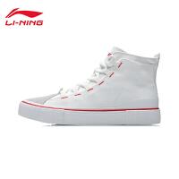 李宁休闲鞋男鞋帆布鞋鞋子时尚经典男士滑板鞋高帮运动鞋AGCR065