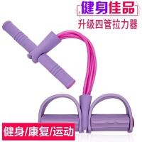 仰卧起坐健身器材减肥减肚子瘦腰家用运动拉力器脚蹬拉力绳