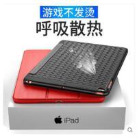 新ipad保护套硅胶2017款苹果平板电脑新版a1822软壳ipad9.7寸全包