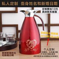结婚陪嫁热水壶 结婚婚庆陪嫁家用红色一对不锈钢暖壶暖瓶喜庆热水瓶保温壶保温瓶