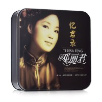 车载CD音乐光盘无损音质邓丽君cd合集经典流行怀旧歌曲黑胶碟片