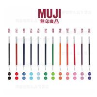 MUJI无印良品文具拔帽凝胶墨中性笔芯替芯 0.38/0.5mm�ㄠ�水笔替芯70