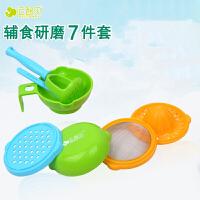 运智贝宝宝辅食研磨器婴儿辅食机研磨碗多功能手动果泥料理机工具