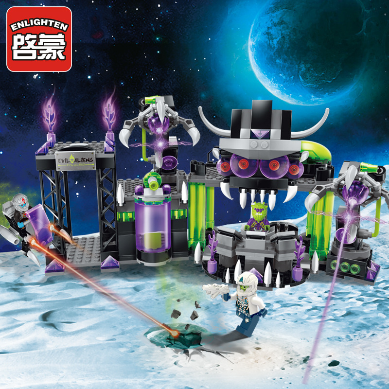 启蒙1613 邪恶联盟基地太空星际模型拼装拼插积木儿童益智玩具