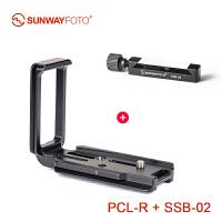 PCL-R佳能微单相机EOS R L型云台快装板竖拍三脚架云台配件 +B-02