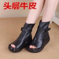 春秋短靴镂空真皮洞洞靴头层牛皮坡跟厚底凉鞋白色女靴跳舞鞋
