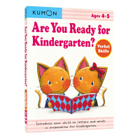 Kumon Are You Ready for Kindergarten Verbal Skills 公文式教育 英文