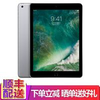 Apple 2017年款 iPad 平板电脑 9.7英寸 128G WLAN版
