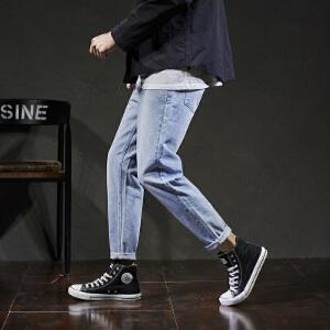 【2件3折价110.7元】唐狮秋新款牛仔裤男宽松哈伦牛仔裤男士长裤子宽松韩版潮流
