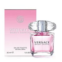 范思哲晶钻粉钻明亮水晶30ml 女士淡香水持久清新正品进口 元旦礼物