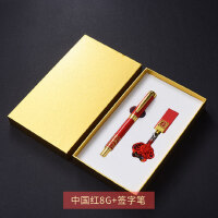 复古典中国风红色经典水笔32gu盘套装 金属创意高档签字笔送男女士圣诞节礼物 公司会议年会商务礼品定制logo