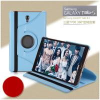 三星Galaxy Tab S 8.4寸皮套SM-T700平板电脑外壳T705C旋转保护套 T700旋转 黑色+钢化膜