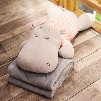 进口品质卡通河马暖手抱枕被子两用靠垫汽车办公室三合一空调毯子午睡枕头H 65cm毯子1x1.7