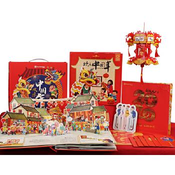 欢乐中国年礼盒(过年了 传统节日原创立体书,过年送礼必备 新年年货礼盒) 夜光效果需要在暖光灯下照射五分钟(手机灯不可)后,在黑暗中体现。故宫联名纪念卡,鱼跃龙门,2020新年礼物,红包,立体书,绘本,0-3-6-12岁启蒙读物