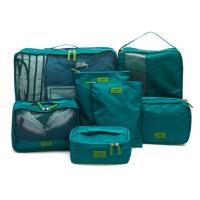 旅行收纳袋拉杆箱行李收纳包整理袋旅游用品7件套洗漱包