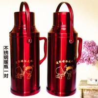 结婚热水瓶一对暖壶家用婚庆保温瓶红色不锈钢陪嫁暖瓶开水瓶