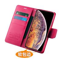 iphonexr手机套送钢化膜 IPHONE XR保护壳 苹果xr 手机外壳 轻薄硅胶翻盖插卡钱包式防摔支架皮套VO
