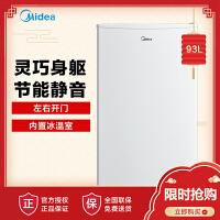 美的(Midea)BC-93M 93升 单门冰箱 小巧玲珑 节能省电 租房神机办公冰箱家用小冰箱