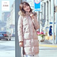 【限时1件3折到手价:269元】梵新款羽绒服女中长款 韩版过膝加厚长款羽绒服冬季外套潮