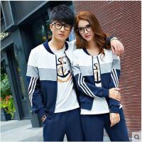 户外情侣运动套装 韩版情侣套装男女士运动服卫衣三件套 长袖运动套装