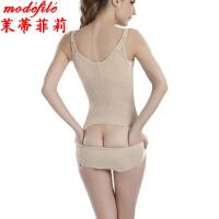 【满150减50】茉蒂菲莉 塑身衣 后脱式收腰收腹产后塑身托胸连体衣塑形衣女士美体内衣