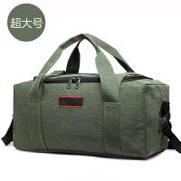 户外旅行大包大容量帆布包男女手提行李包装被子搬家袋 军绿色 (大号)