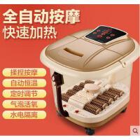 全自动足浴盆深桶足浴器家用电动加热洗脚盆足疗机按摩泡脚机 可礼品卡支付